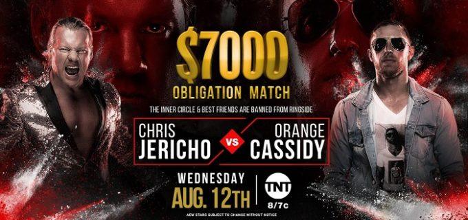 【AEW】8.12 AEWダイナマイト<全試合結果>7,000ドルの弁償をかけてジェリコとキャシディが勝負!
