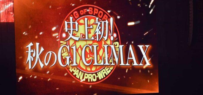 """【新日本】今年は史上初の""""秋""""開催!『G1 CLIMAX 30』開催日程を発表!!"""