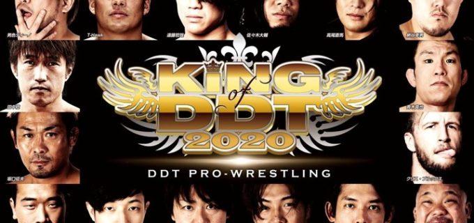 【DDT】真夏の最強決定トーナメント「KING OF DDT 2020」の出場16選手がコメントを発表!カリスマ「今はなきSuper Crew出身の我々同士の1回戦」ディーノ「大石さんとの約束果たせません」平田「T-Hawkは2期下で私は当時先輩」