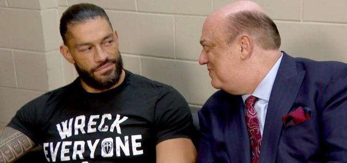 【WWE】ポール・ヘイマンがローマン・レインズの横にサプライズ登場