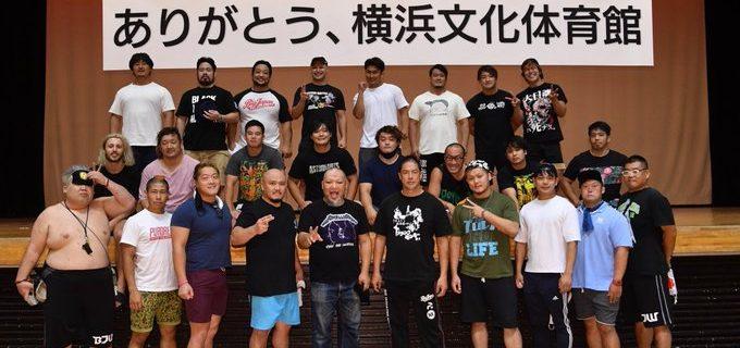 【大日本】<ラスト文体>横浜文化体育館閉館前に最後の大会を開催