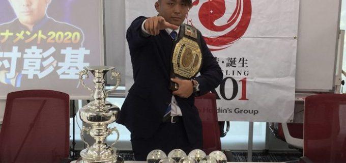 【ZERO1】 9.4浅草大会でジュニア2冠戦決定!北村「俺は星川尚浩から流星番長を継承したんだ天下一Jrチャンピオンとして2代目流星番長として ZERO1ジュニアの宝を俺が取り戻す」