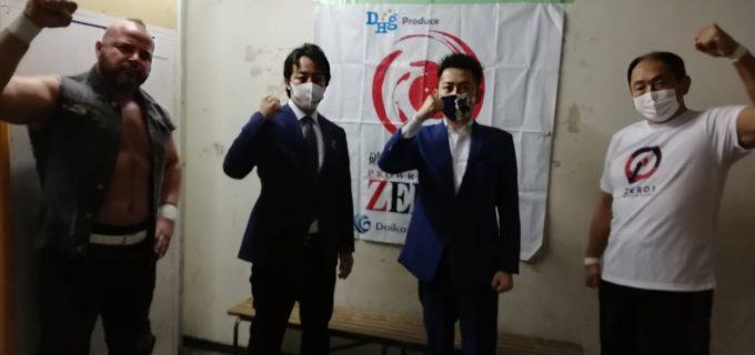【ZERO1】『(コロナ)終焉後には全国を周りたい』(大谷晋二郎) ZERO1が全都道府県を対象としたT-DASHツアー開催‼️』