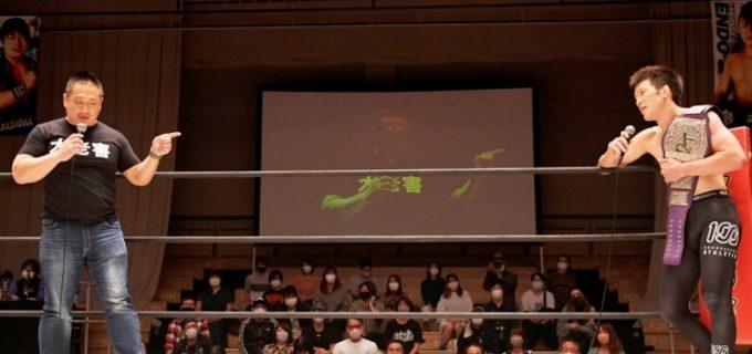 【DDT】EXTREME級王座V5成功の青木真也が11.3大田区で高木三四郎とウエポンランブルルールで防衛戦!