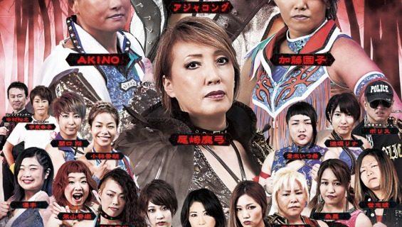 【OZアカデミー】10.4(日)新宿大会『Autumn Festival』対戦カード