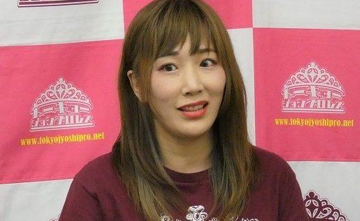 【東京女子】うなぎひまわりが9月30日で所属契約を満了!うなぎ「自分らしく進んでいきたい」