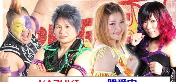 【PURE-J】9月13日「第8回・30人限定特別亀アリーナマッチ」全カード決定