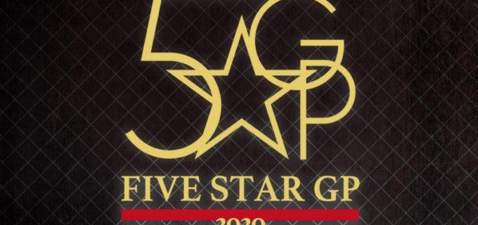 【スターダム】9.13(日)福岡・西鉄ホール『5★STAR GP 2020』<全試合結果>