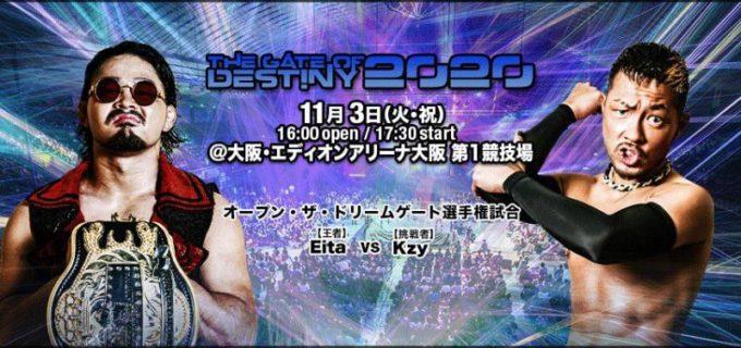 【ドラゴンゲート】11.3 THE GATE OF DESTINY 2020 タイトルマッチ勝者予想アンケート