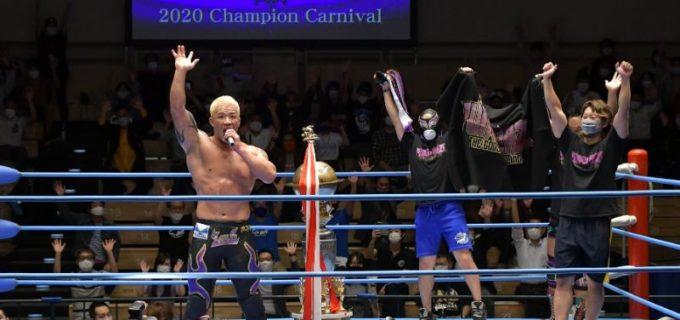 【全日本】ゼウスが宮原健斗を破り2020チャンピオン・カーニバルを全勝優勝!ゼウス「みんなで切磋琢磨して日本一の全日本プロレスを作るのが今の夢」10.5後楽園ホール