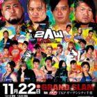 【2AW】11月22日(日)GRAND SLAM in TKPガーデンシティ千葉 全カード決定