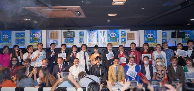 プロレス団体・選手が多数冠番組を持つ、インターネットTV型のラジオ局『鳥越アズーリFM』開局会見