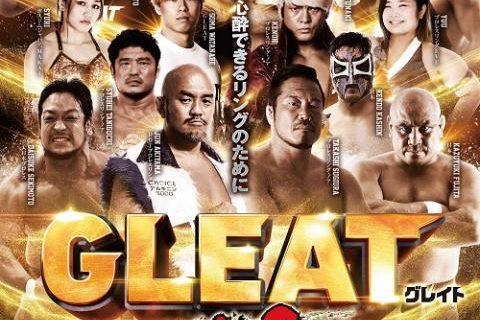 【GLEAT(グレイト)】<本日開催>10.15(木)東京・後楽園ホール大会「GLEAT Ver.0」対戦カード