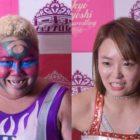 【東京女子】アジャ・コングとSareeeが11.7 TOKYO DOME CITY HALL『WRESTLE PRINCESS』に参戦決定!