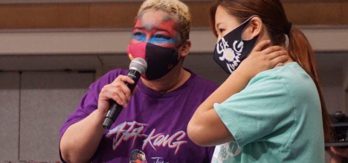 【SEAdLINNNG】王者・世志琥 vs アジャコングのシングル王座戦が11.4後楽園ホールで決定!