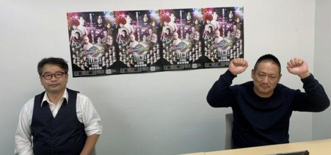 【DDT】「D王 GRAND PRIX 2021」公式戦2大会を全席無料での実施を発表!