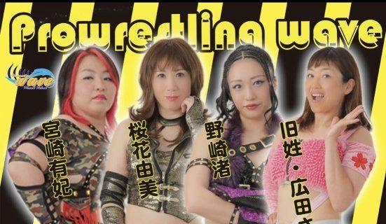 【WAVE】11.1 新木場大会決定対戦カード& 11.7 大阪大会参戦決定選手!
