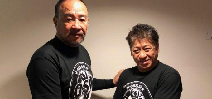 【OSW】10.21(水)新木場大会でのミラクルマンのパートナーが越中詩郎に決定!