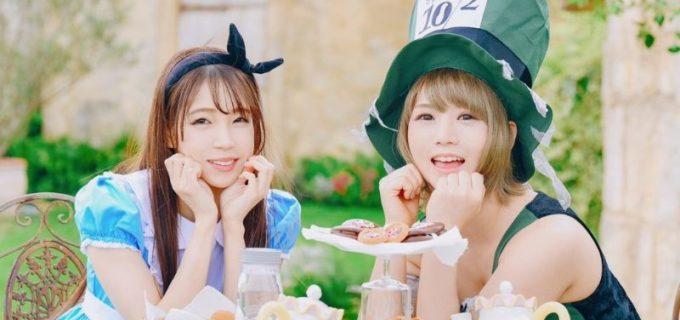 【東京女子】マジラビ初の写真集を発売!11.7 プリンセス・オブ・プリンセス選手権で戦う当日に発売
