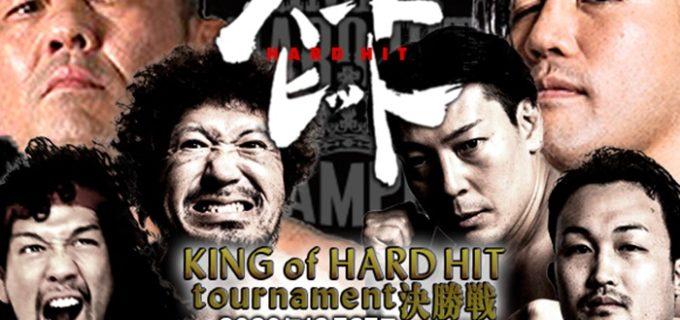 【ハードヒット】12.27「KING of HARD HIT tournament決勝戦」新木場大会の開催を発表!