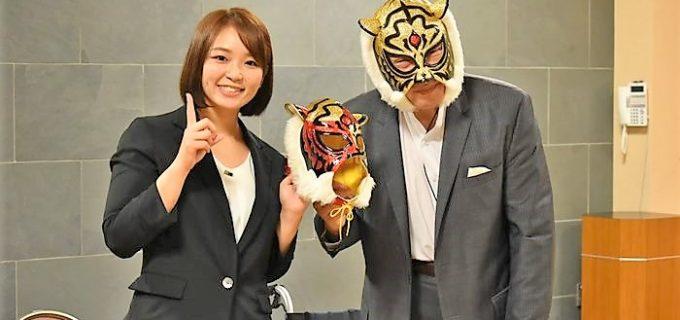初代タイガーマスクがWWE渡米前のSareeeに虎の魂を伝承!