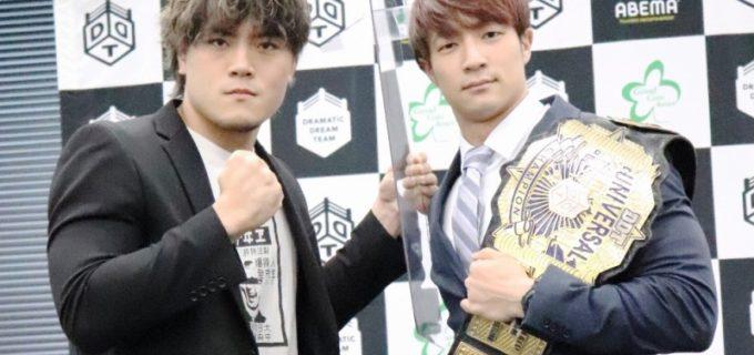 【DDT】11.8「TV SHOW!」でUNIVERSAL王座を懸けて激突する上野勇希とMAOが火花散らす!