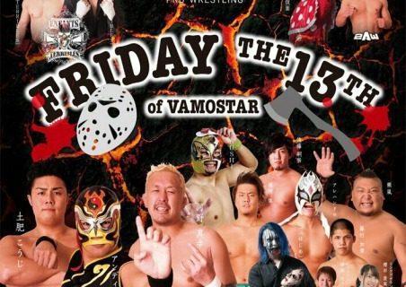 【VAMOSTAR】11.13新宿大会『FRIDAY THE 13TH of VAMOSTAR』全試合結果