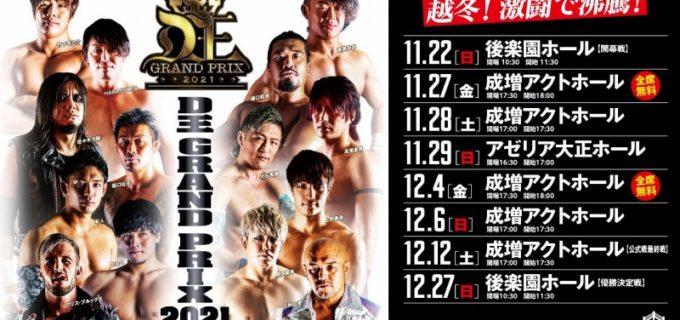 【DDT】秋山準が初出場!最強を決めるリーグ戦「D王 GRAND PRIX 2021」出場選手、並びにブロック分け決定!