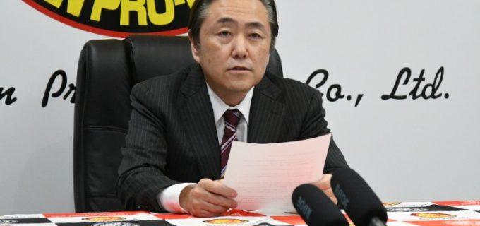 【新日本】有観客大会の再開から会場での新型コロナ感染ゼロを報告、ファンの観戦マナー順守に菅林会長が感謝