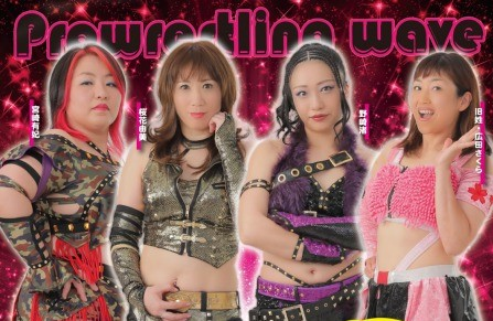 【WAVE】11月21日(土)新宿大会『KABUKI-CHO WEEK ENDER Nov.』全対戦カード決定!