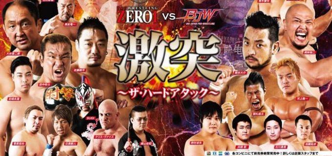 【ZERO1】12/4『激突』に、#STRONGHEARTS&田村ハヤト特別参戦!全対戦カード決定