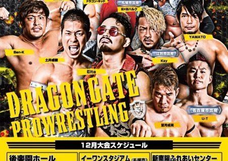 【ドラゴンゲート】『FANTASTIC GATE 2020』12月8日(火)神戸大会&9日(水)岡崎大会全対戦カード!