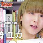【プロレスラー選手名鑑】坂崎 ユカ Yuka Sakazaki(東京女子プロレス)