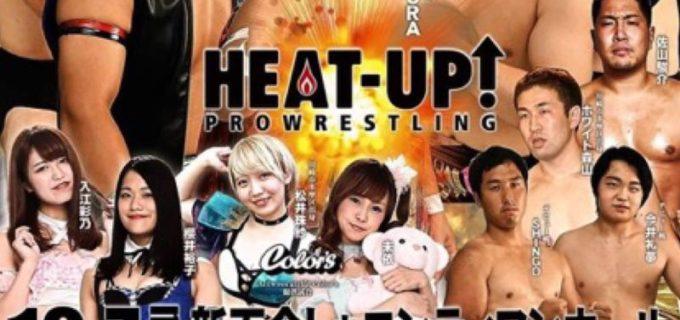 【HEAT-UP】12.7 今井礼夢がデビュー戦で黒星!今井絵理子さんが手話でコメントを助ける