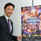 【新日本 大張社長インタビュー】<第1弾>新社長の抱負、東京ドーム大会に向けての意気込みを語る!「実はレスラーになりたかった」「1.4&1.5は第一にお客様への感謝」「経営もストロングスタイルを体現する」