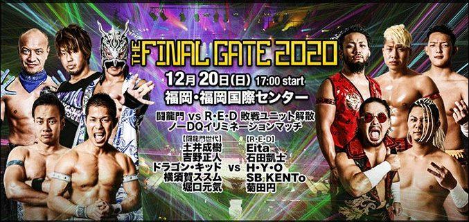 【ドラゴンゲート】12.20 福岡 THE FINAL GATE 2020 主要マッチ勝者予想アンケート
