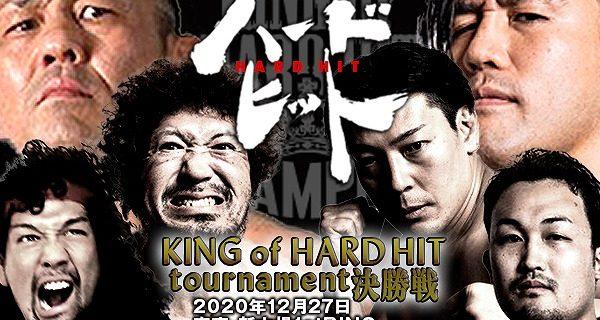 【ハードヒット】12.27 新木場『ニコプロpresentsハードヒット〜KING OF HARD HIT tournament決勝戦』全対戦カード決定!