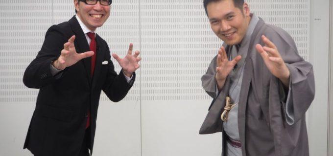 """『神田伯山の""""真""""日本プロレス 』が2021年2月からCSテレ朝チャンネル2で放送開始!伯山「演芸もプロレスも似たところがある」"""