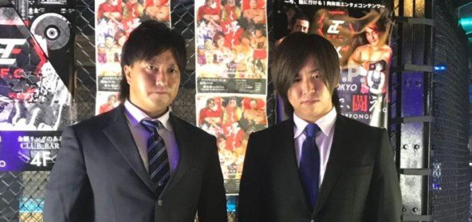 【PPP TOKYO】1.27 新木場 ハウスショーで大谷譲二が復帰戦!逮捕騒動から1年、対戦する三富政行「誰よりも知っているからこそ、叱咤と感謝と愛を込めて」