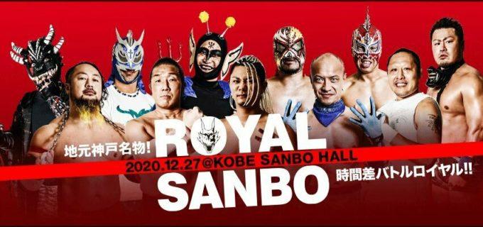 【ドラゴンゲート】2020年最終戦 12.27 神戸サンボーホール大会<全対戦カード>