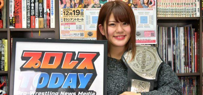 【プロレスラー選手名鑑】梅咲 遥 Haruka Umesaki(ワールド女子プロレス・ディアナ)