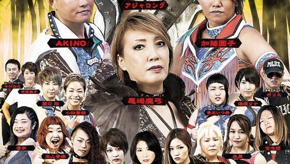 【OZアカデミー】12.13大阪大会開催について&カード変更のお知らせ