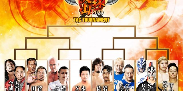 【ZERO1】「風林火山タッグトーナメント2020」出場チーム決定!