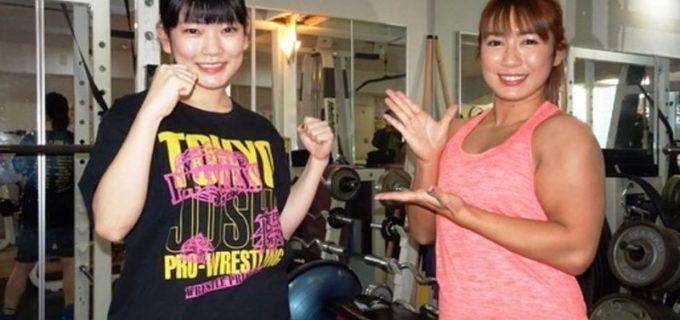 【東京女子】イッテンヨンでデビューの元Cheer1・遠藤有栖が先輩・才木玲佳からゲキ!「勝つつもりで臨んでいきたい」