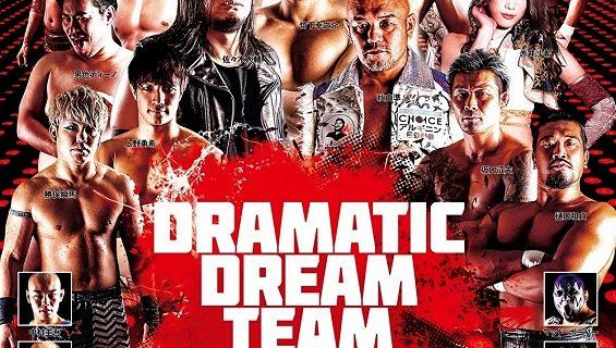 【DDT】12月19日春日部大会『土曜カスカビアン!2020』&20日清水大会『ドラマティック2020年のマリン!』試合順決定!