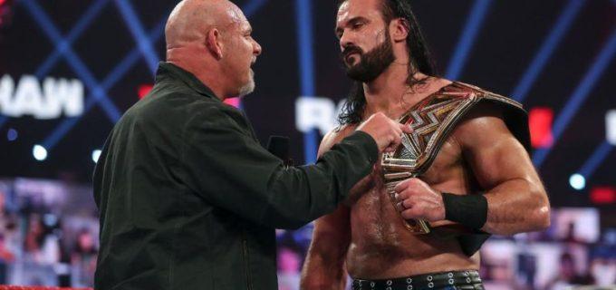 "【WWE】ホーガンも登場!""超人類""ゴールドバーグが王座防衛に成功したマッキンタイアに挑戦表明"