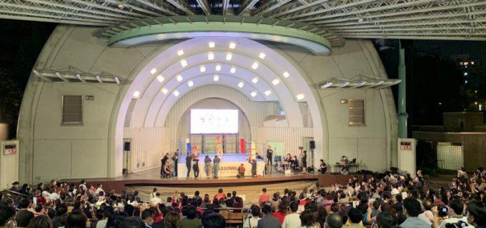 【Assemble(アッセンブル)】新型コロナの影響により、1.31上野大会の中止を発表