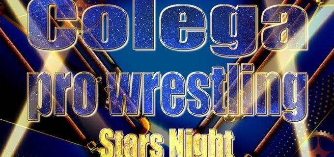 【コレガプロレス】安納サオリvsハイビスカスみぃはドロー決着!#STRONGHEARTSが大会を締める 1.28 Stars Night(動画あり)