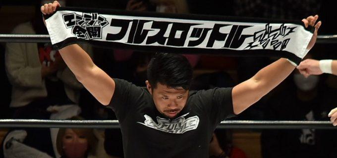 【ノア】大原はじめがPCR検査にて陽性判定で1.23大阪大会を欠場、対戦カード変更へ