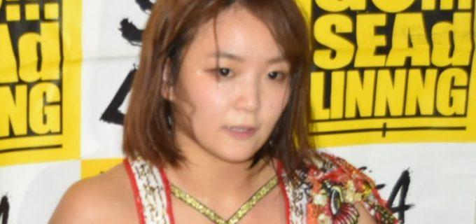 Sareeeが渡米決定を自身のSNSで報告!日本での最終試合は1.22SEAdLINNNG新木場大会に